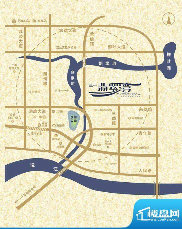 三一·翡翠湾交通图