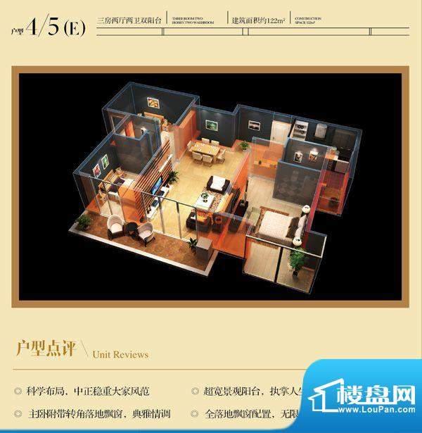 沅江公馆户型折页-1面积:0.00m平米
