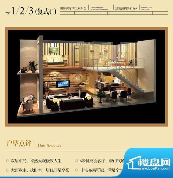沅江公馆户型折页-0面积:0.00m平米