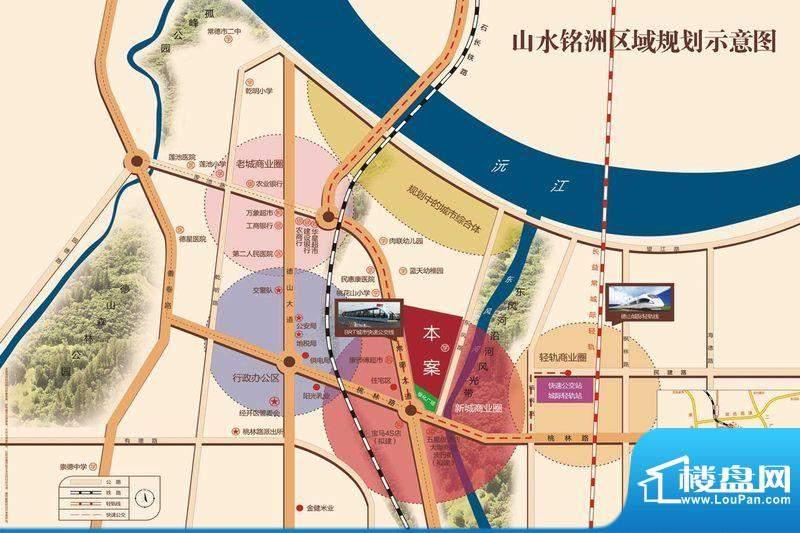 山水铭洲交通图