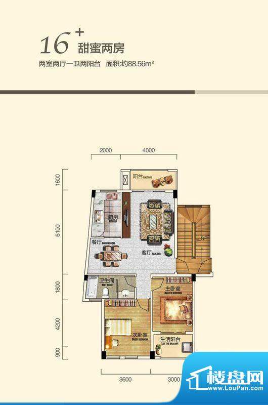 尊德天城·贡苑甜蜜面积:0.00m平米