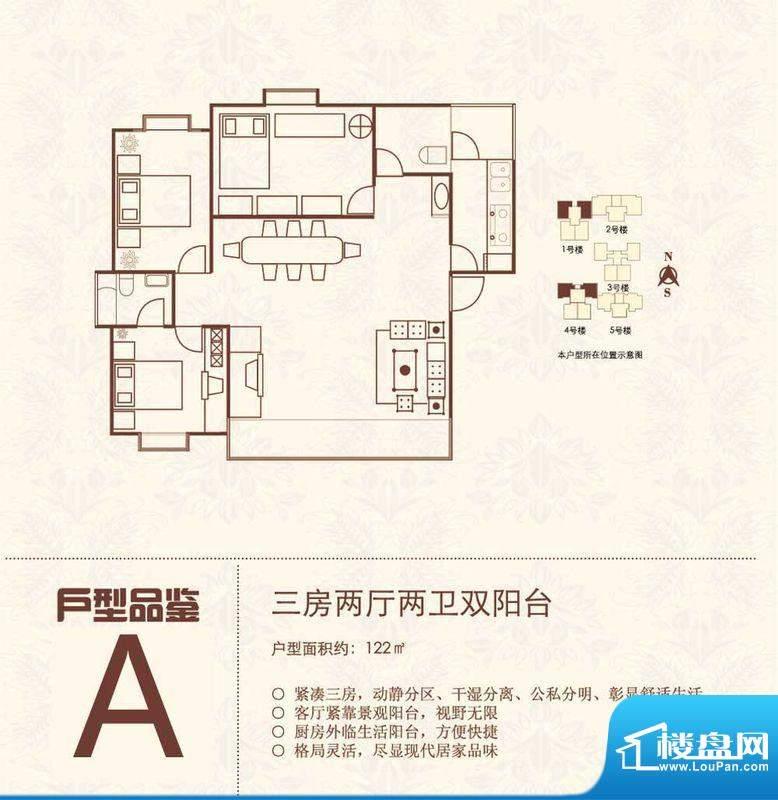 浙风名邸实景图