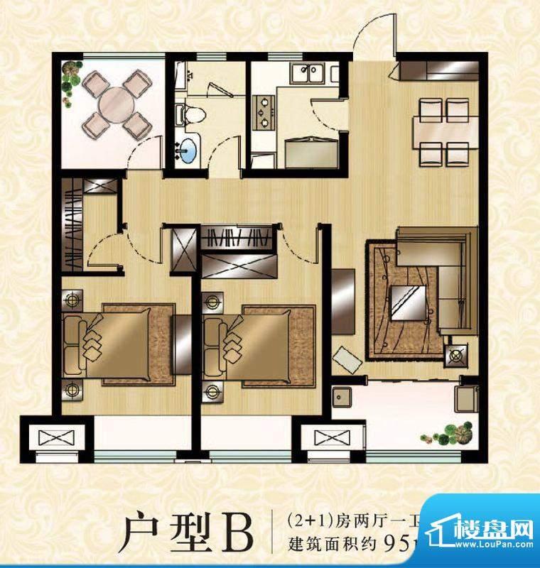 九龙仓繁华里户型图B户型 3室2面积:95.00平米
