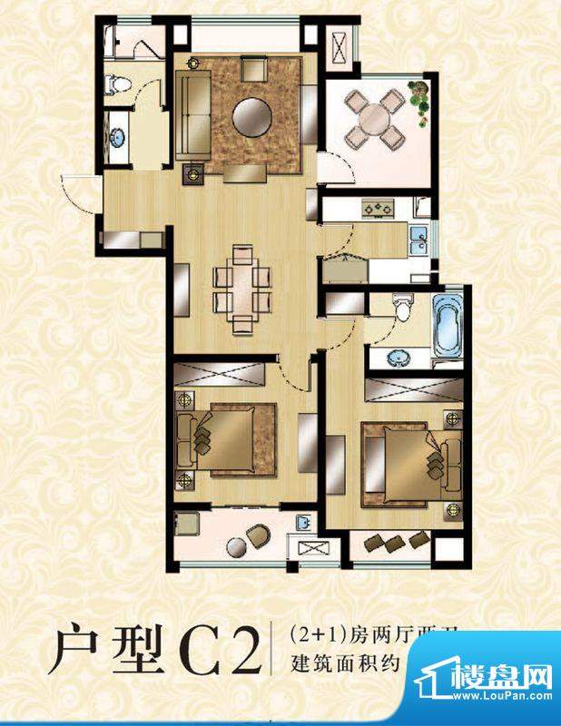 九龙仓繁华里户型图C2户型 3室面积:123.00平米