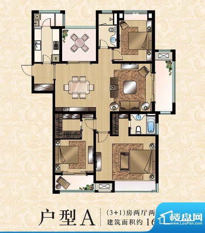 九龙仓繁华里户型图A户型 4室2面积:166.00平米