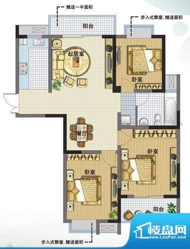 花溪兰庭户型图A3 3室2厅1卫1厨面积:110.00平米