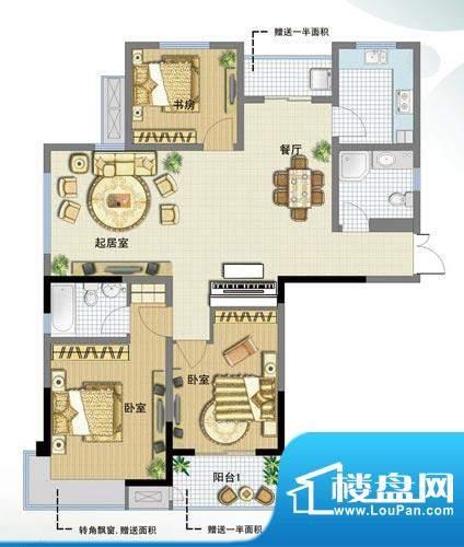 花溪兰庭户型图C1 3室2厅2卫1厨面积:128.00平米