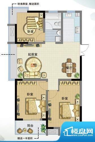 花溪兰庭户型图A1 3室2厅1卫1厨面积:105.34平米