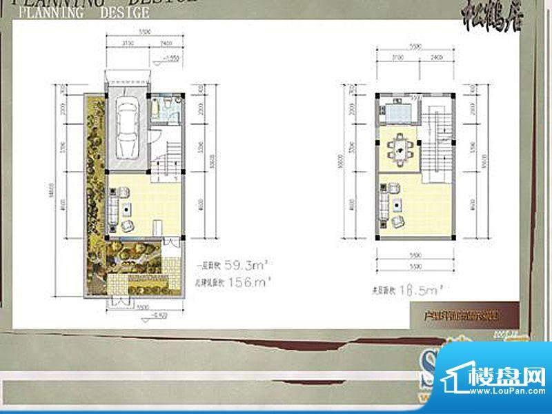 林枫墨庄户型图松鹤居 1室2厅2面积:168.00平米