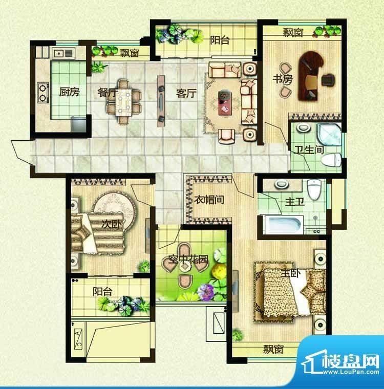 绿都万和城户型图高层3D户型 2面积:136.00平米