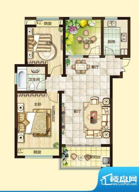 绿都万和城户型图2E户型 2室2厅面积:97.00平米
