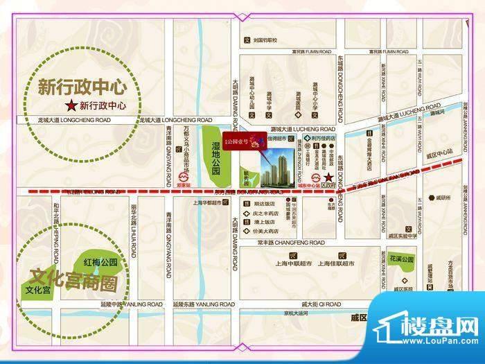 新城公园壹号实景图