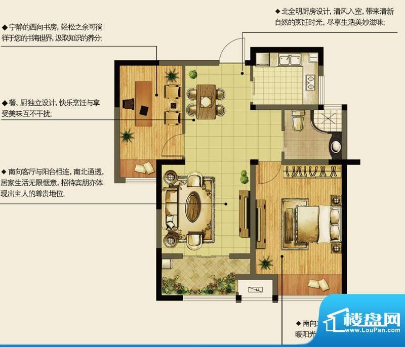 港龙紫荆城户型图B2户型紫卉居面积:87.00平米