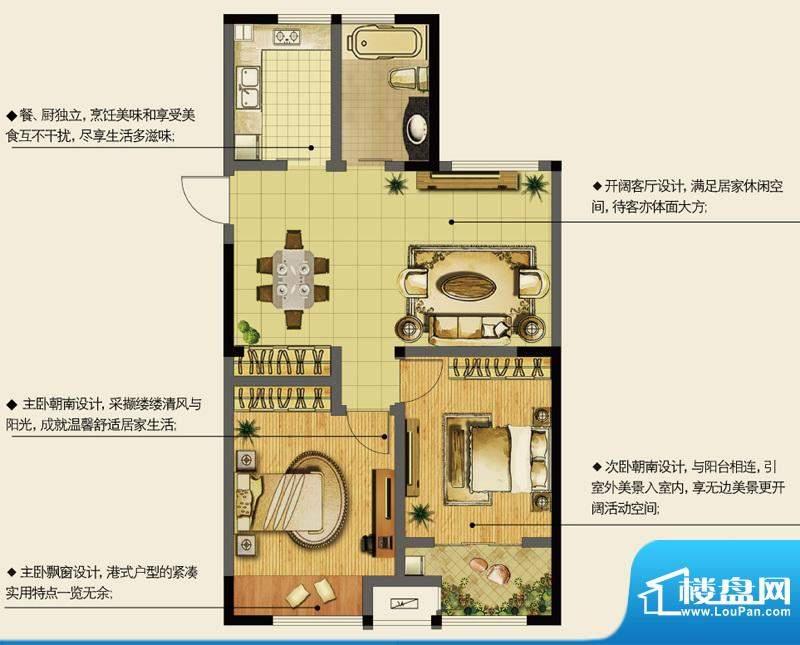港龙紫荆城户型图C2户型紫馨居面积:93.00平米