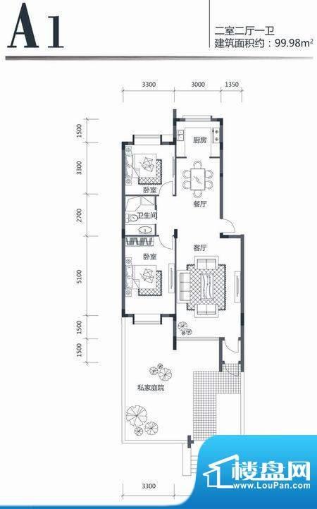印象江南A1 2室2厅1面积:99.98m平米