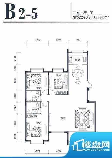 印象江南B25 3室2厅面积:156.68m平米