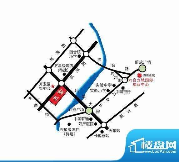 六合·龙城国际交通图