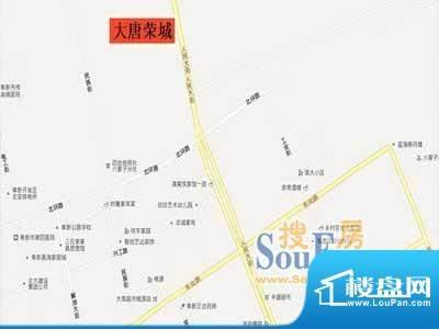 大唐·荣城交通图