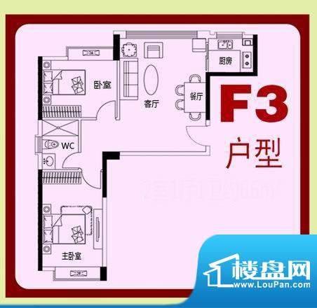 红玛瑙三期F3户型 2面积:66.00m平米