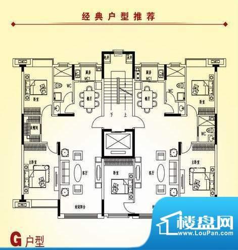 红玛瑙三期G户型 3室面积:124.36m平米