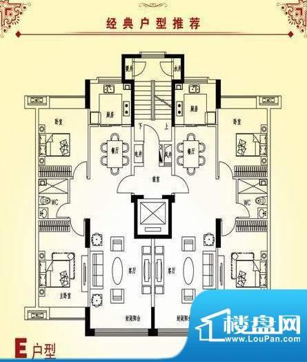 红玛瑙三期E户型 2室面积:101.59m平米