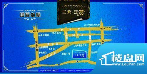 三禾·蓝湾交通图