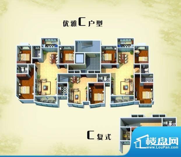 三禾·蓝湾优雅C户型面积:0.00m平米