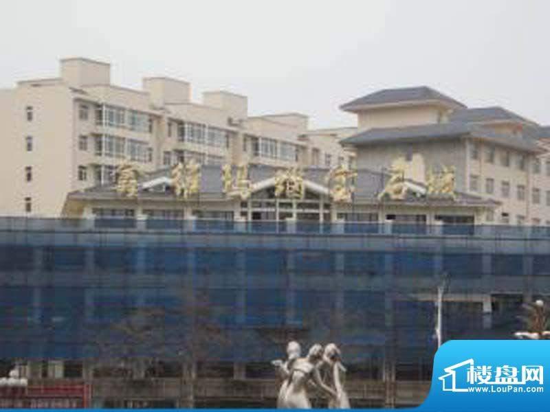 鑫维·玛瑙宝石城效果图