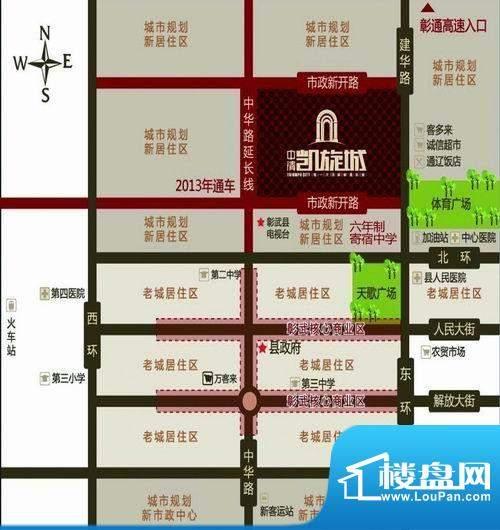 中清·凯旋城交通图