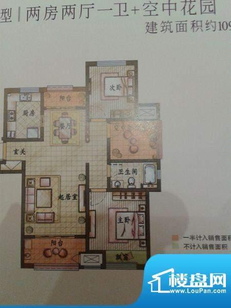 新城香溢紫郡 0室 户型图
