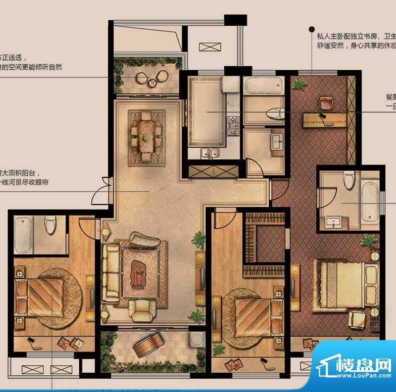 绿地白金汉宫户型图C4#户型 4室面积:160.00平米