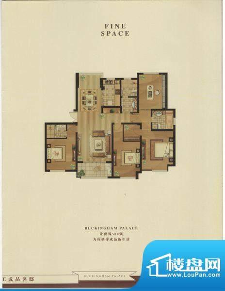 绿地白金汉宫 0室 户型图