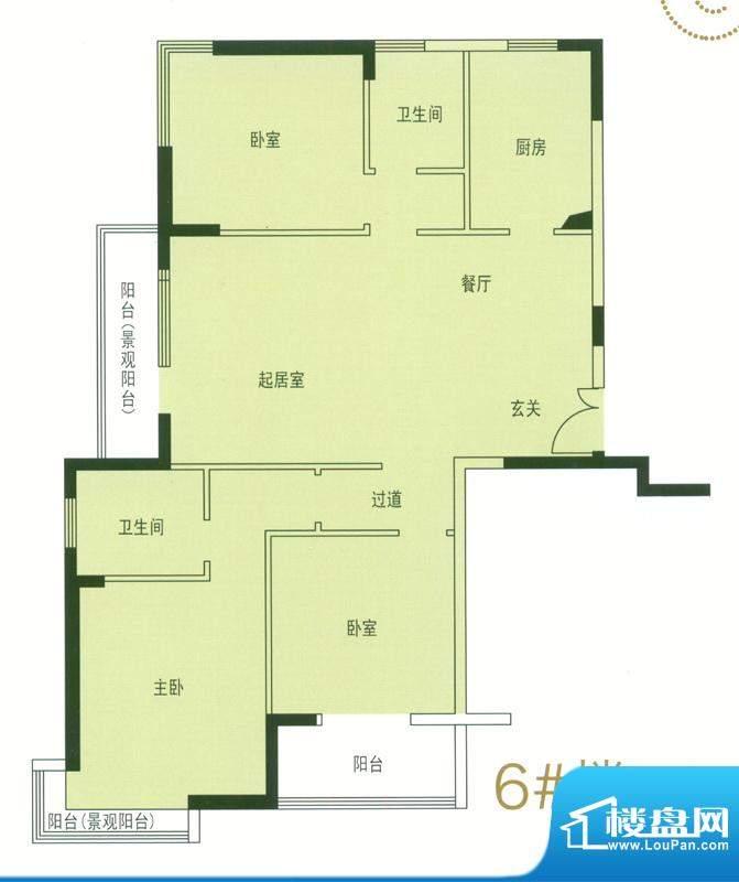 凯纳华侨城户型图6#楼户型图 3面积:139.62平米