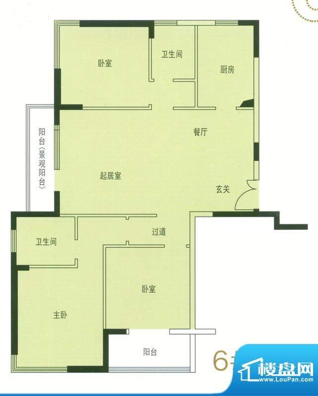 凯纳华侨城户型图6#楼户型图 3面积:136.20平米