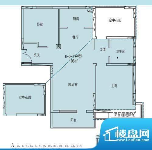 凯纳华侨城户型图F-1-1户型 2室面积:106.00平米
