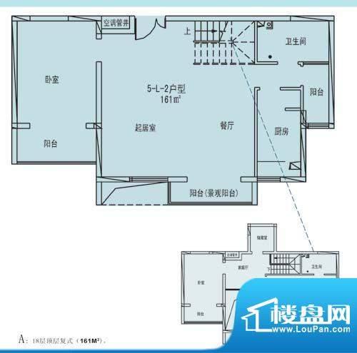 凯纳华侨城户型图D-2-3户型 4室面积:161.00平米