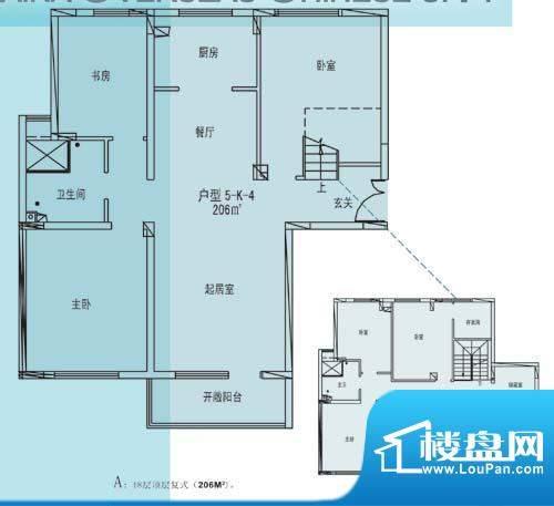 凯纳华侨城户型图D-3-4户型 6室面积:206.00平米