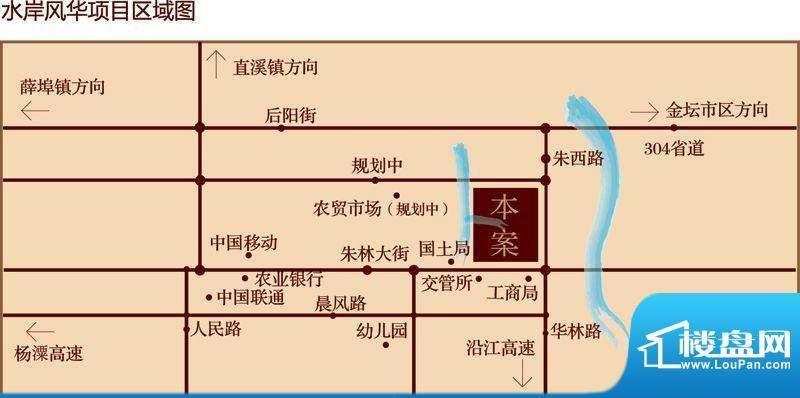 水岸风华交通图