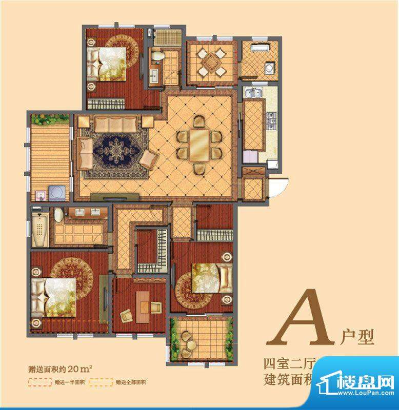 凯悦中心户型图A户型 4室2厅2卫面积:171.00平米