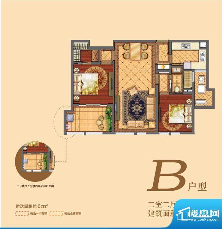 凯悦中心户型图B户型 2室2厅1卫面积:96.00平米