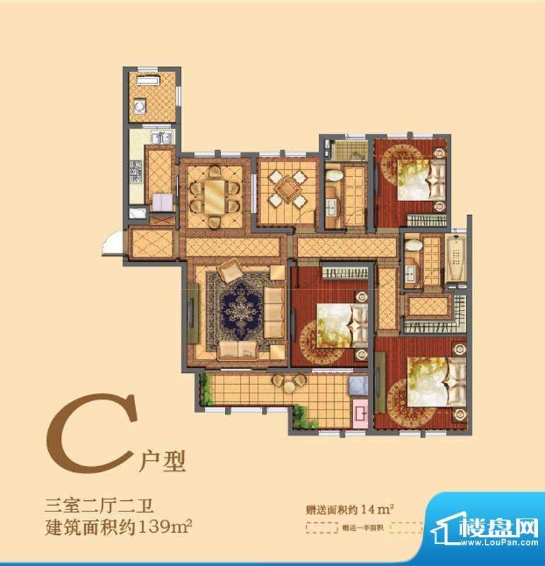 凯悦中心户型图C户型 3室2厅2卫面积:139.00平米