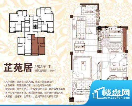 港龙·上宾道246577面积:0.00m平米