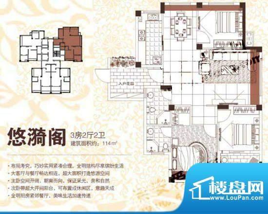 港龙·上宾道246601面积:0.00m平米