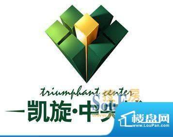 凯旋中央城logo 面积:0.00m平米