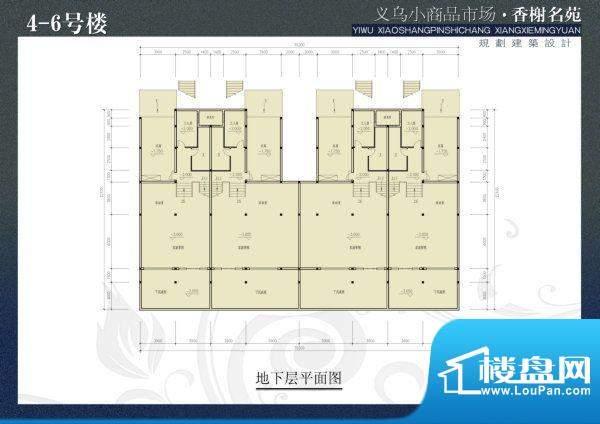 香榭名苑4-6a 面积:0.00m平米