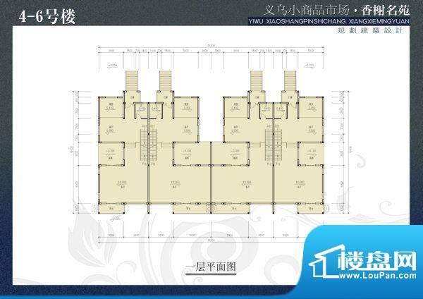 香榭名苑4-6b 面积:0.00m平米