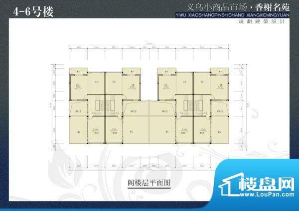 香榭名苑4-6d 面积:0.00m平米