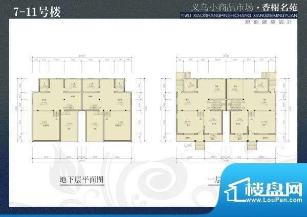 香榭名苑7-11a 面积:0.00m平米