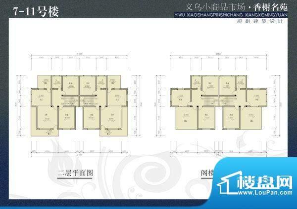 香榭名苑7-11b 面积:0.00m平米