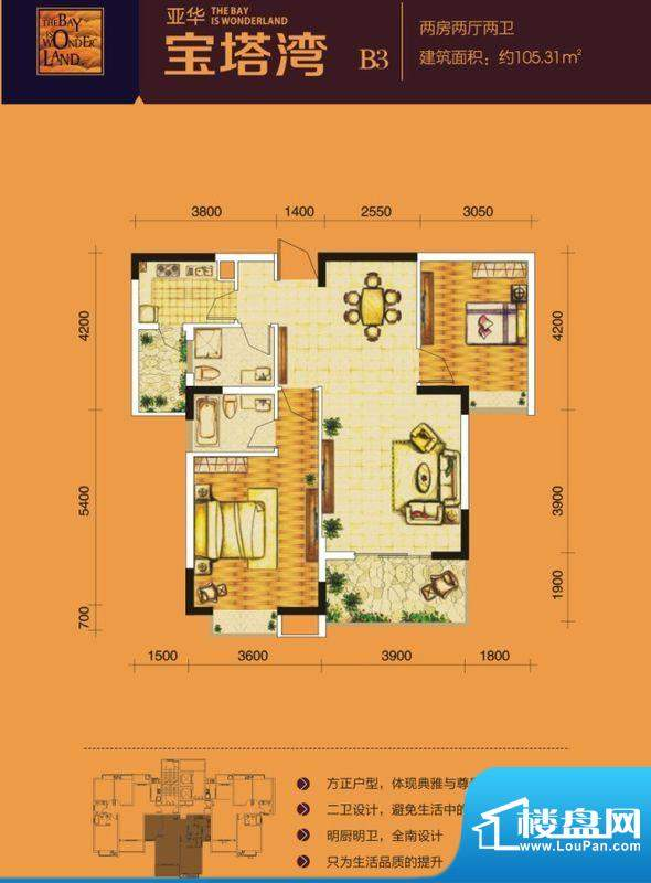 亚华·宝塔湾4户型单面积:0.00m平米